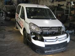 Трубка EGR Citroen Berlingo