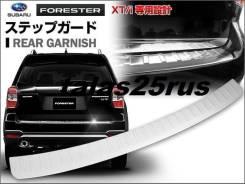Накладка на бампер. Subaru Forester, SJ, SJG, SJ5