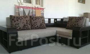 продажа мебели в артеме материала Шерсть