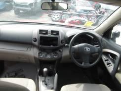 Подушка безопасности. Toyota RAV4, ACA38, ACA36, GSA33, ALA30, ACA30, ACA31, ACA33 Toyota Vanguard Двигатели: 2GRFE, 2AZFE, 2ADFHV, 1AZFE, 2ADFTV