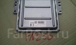 Блок управления двс. Nissan Murano, PNZ50 Двигатель VQ35DE