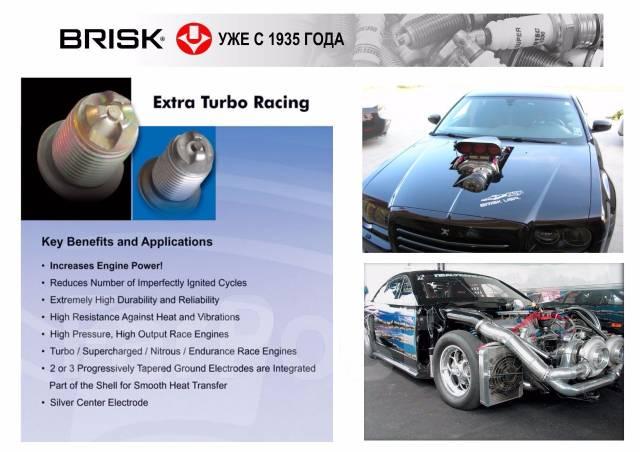 Свеча зажигания. Toyota: RAV4, Solara, Corolla Runx, Town Ace Noah, Tarago, Tercel, Gaia, WiLL VS, Corolla, Town Ace, Pronard, Scepter, Harrier, Celic...