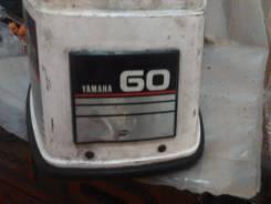 Продам документы на Yamaha 60 10т. р.