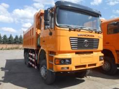 Shaanxi Shacman. Самосвал Shacman 6x6, 9 726 куб. см., 25 000 кг.