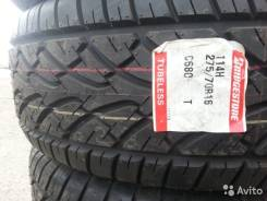 Bridgestone Dueler H/P D680. Всесезонные, без износа, 4 шт