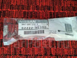 Крепление бампера. Nissan AD, WFY11, WPY11, WRY11, WHNY11, WHY11 Nissan Wingroad, WPY11, WHY11, WRY11, WFY11, WHNY11 Двигатели: SR20VE, QG15DE, QR20DE...