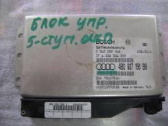 Блок управления автоматом. Audi A4 Двигатель BBJ