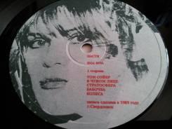 Пластинки. Настя. Ноа Ноа. ERIO Record. 1991 года. Редкая!