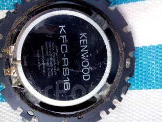 Динамики Kenwood KFC-RS16