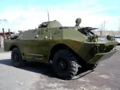 БРДМ - 2