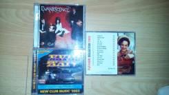 CD-диски 3шт. одним лотом