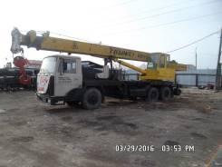 Камышин КС-6476. Продам кран Камышин КС5476 25 тонн, 30,00м.
