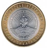 10 рублей 2009 СПМД Республика Адыгея