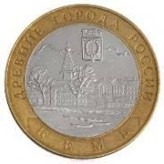10 рублей 2004 СПМД Кемь