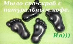SPA-носочки и перчатки.