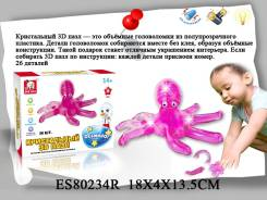 Пазл 3D Осьминог