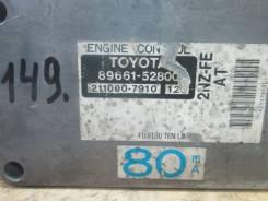 Блок управления двс. Toyota bB, NCP30 Двигатель 2NZFE