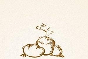 """Пекарь. ООО """"АВК Групп"""". Улица Русская 94"""