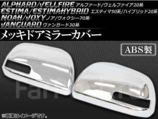 Корпус зеркала. Toyota Vanguard, ACA38W, GSA33W, ACA33W