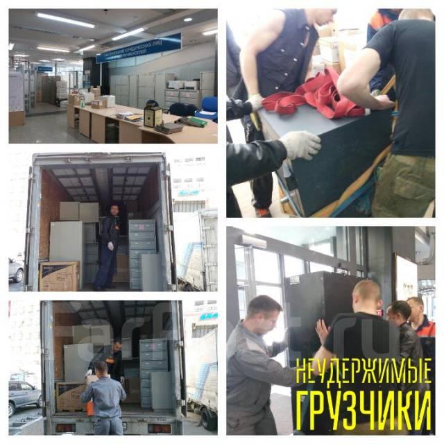 Услуги Грузчиков/Разнорабочих/Переезды/Грузоперевозки/Вывоз мусора
