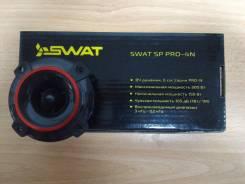 """Автомобильные динамики -Твиттеры SWAT SP Pro-4N 4"""" 150вт"""