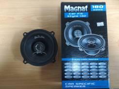 Автомобильные динамики -13 Magnat Car Fit Style 132