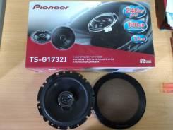 Автомобильные динамики -16 Pioneer TS-G1732i