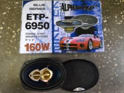 Автомобильные динамики -6*9 Alphard ETP-6950