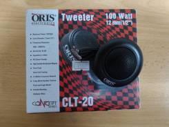Автомобильные динамики -Твиттеры ORIS CLT-20