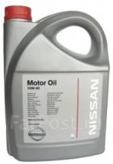 Nissan. Вязкость 10W-40, полусинтетическое
