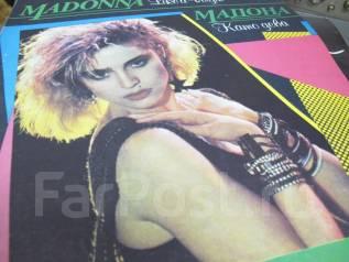Виниловые пластинки. Мадонна.