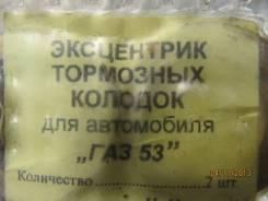 Блок управления зарядкой аккумулятора. ГАЗ 53