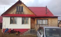 Продам дом в пригороде. Улица Осенняя, р-н Хабаровский, площадь дома 65кв.м., электричество 15 кВт, отопление твердотопливное, от агентства недвижим...