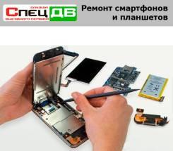 Ремонт Телефонов, Смартфонов и Планшетов с гарантией