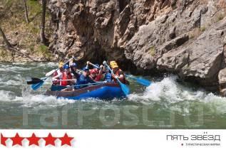 Сплав по реке Партизанской каждые выходные