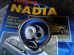 Натяжитель ремня ГРМ. Toyota Nadia, SXN10 Toyota Vista Ardeo, SV50 Toyota Vista, SV50 Toyota Corona, ST210 Двигатель 3SFSE