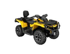 BRP Can-Am Outlander Max 650. исправен, есть птс, без пробега