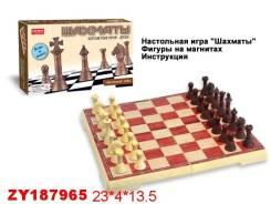 Игра шахматы 0230