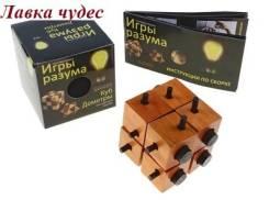 Деревянная головоломка КУБ ДЕМЕТРЫ