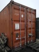 Продам контейнер 40 фут.