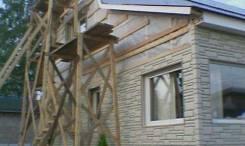 Ремонт частных домов, дачных домов, гаражей!