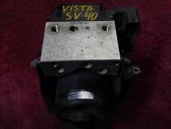 Блок abs. Toyota Vista, SV40, SV41, SV42, SV43