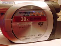 Panasonic VDR-D150