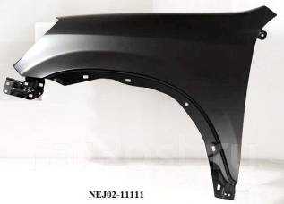 Крыло. Honda CR-V