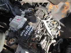 Двигатель. Nissan Largo, VNW30 Nissan Serena Двигатели: CD20TI, CD20