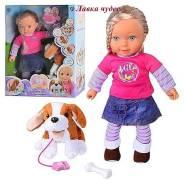 Кукла МИЛА с щенком