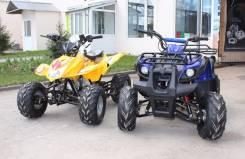 Irbis ATV110U. исправен, без птс, без пробега