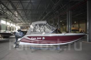 Корвет-500 Fish. Год: 2018 год, длина 5,10м., двигатель подвесной, 90,00л.с., бензин. Под заказ