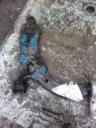 Рычаг подвески. Mazda Demio, DY5W, DY3W Двигатели: ZJVE, ZYVE