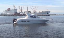 Корвет-750. 2018 год год, длина 8,30м., двигатель подвесной, 300,00л.с., бензин. Под заказ